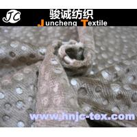 China New style embossed 100% polyester minky velboa fabric for home textile on sale