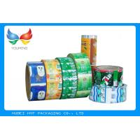 China Printable PETG PETG Shrink Film Rolls 30-70 Mic Thickness For Beverage Sleeves wholesale