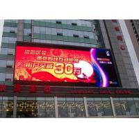 China Full Color Led Display Module P8 , Led Outdoor Display Board High Brightness wholesale