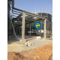China Gas / Liquid Impermeable Glass Lined Water Storage Tanks Capacity 20 M³ To 18000 M³ wholesale