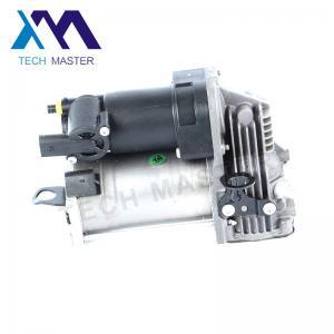 China Rubber / Steel / Aluminum Suspension Air Compressor for Mercedes 1643201204 164320120405 1663200104 wholesale