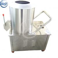 China Reliable Electric Industrial Flour Mixer Machine Fast Production Customized Color on sale