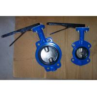 China ductile iron wafer butterfly valve,Ductile Iron Stainless Steel Concentric lever operated Wafer Type Butterfly Valve wholesale