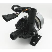 China 12V/24V OWP-BL93-300 100W BLDC Water Pump With PWM Control And Error Diagnostics colant pump,glycol pump,bldc water pump wholesale