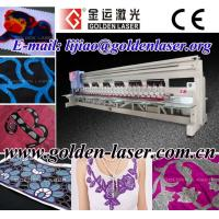China Saree Laser Embroidery Machine Price wholesale
