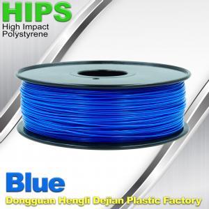 China HIPS 3D Printer Filament 1.75 / 3.0mm  , Material for 3d printing Markerbot , RepRap wholesale