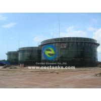 China Fire fighting Industrial Water Storage Tanks With Strong Climate Adaptability wholesale