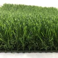 China Natural Green Color Synthetic Turf Sports Garden Artificial Grass Carpet wholesale