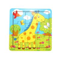 Small Puzzle, Jigsaw Puzzle, Animal Puzzle Tiger Puzzle