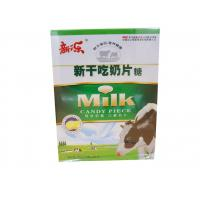 China Evaporated Milk Tablet Candy Pink / Yellow Zero Calorie Cow Milk Tablets wholesale