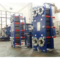 China High Design Pressure Plate Type Cooler Easy Clean For High Temperature Water on sale