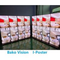 China P2.5 Indoor Rental LED Poster Display Screen Super Slim Light Weight With Wheels / Pedestal wholesale