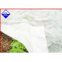 Breathable Non Woven Ground Cloth For Weed Control , Plant Cover Fabric 15gsm - 40gsm