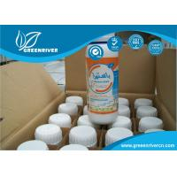 Buy cheap Carbendazim 50%SC Chemical Fungicide For Plants CAS 10605-21-7 from wholesalers