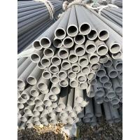China ASTM A213 Heat Exchanger Stainless Steel Seamless Tube SUS304 19OD X 2mm Thick X 6000mm Length wholesale