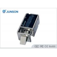 Buy cheap Customized 24V no casing digital Electric Cabinet Lock / solenoid lock with 70mm from wholesalers