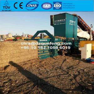 China Hydraulic straw and hay baler machine wholesale
