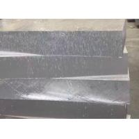 Buy cheap YH75 Super Hard Aluminum Alloy Moulds , Aluminum Mold Plate T651 T652 from wholesalers