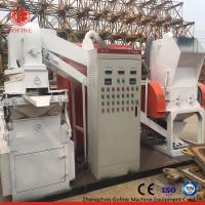 China Stable Running Copper Wire Granulator , Copper Wire Separator Machine on sale