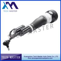 China 2213200438 Air Shock Absorber For Mercedes W221 S-Class Air Suspension Strut Front wholesale