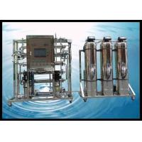 China 500L/H Ultra Pure Water System For Hospital / Pharmacy / Dialysis With Softener wholesale