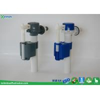 China Side Entry Inlet Valve / Side Entry Fill Valve With Different Water Level Adjustment Rods wholesale