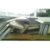 China High Hardness Grade 17-4PH / 630 Flat Stainless Steel Bar / Flat Iron SS Flat Bars wholesale
