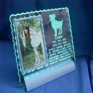 China Lighting Acrylic photo frame wholesale