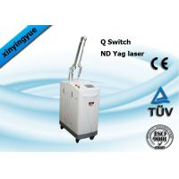 China 1064nm / 532nm Q Switch Long Pulse ND YAG Laser Tattoo Removal Machine on sale