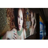 China Backlit Flex Banner wholesale