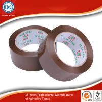 China Low Noise Crystal clear BOPP Packaging Tape for Carton Sealing  74mm *100m wholesale