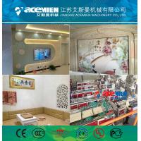 Quality PVC ceiling wall panel extruder machine plastic profile production line for sale