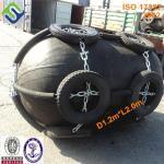 China Florescence pneumatic marine floating rubber fender wholesale