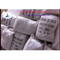 China Sodium  Chlorate CAS  7775-09-9 White or Slightly Yellow Crystal  99.5% min wholesale