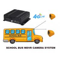 China School Bus 4 Cameras vehicle video recorder With Free Mobile Phone APP , 4G GPS 720P MDVR wholesale