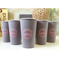 China Individual Insulated Coffee To Go Cups With Lids , OEM ODM Service wholesale