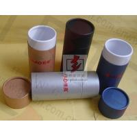 China Birthday Cylinder Gift Packaging , Telescoping Cylinder Cardboard Box wholesale