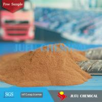 China concrete chemical admixtures Sodium Lignosulfonate SF-1 wholesale