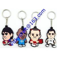 China 2016 promotional unique custom metal keychain wholesale