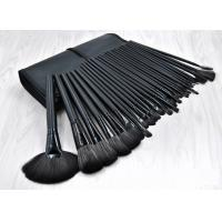 China 12 / 15 /18 / 24 / 32 Pcs Face Makeup Brush Set PU Bag​ Synthetic Hair Material wholesale
