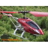 China RC Hobby,Mini RC Helicopter Toy,Mini RC 3CH Helicopter, 3CH RC Toy Helicopter,RC Mini Helicopter,Mini Radio Remote Control Helicopter Model on sale
