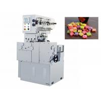 China Full Automatic Cutting and Twisting machinery for hard candy on sale