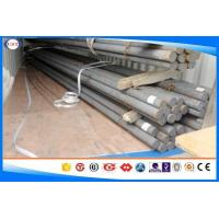 China Hot Rolled / Forged Tool Steel Bar  ASTM D2 / 1.2379 / SKD11 / DC-11 Cold Work Steel wholesale