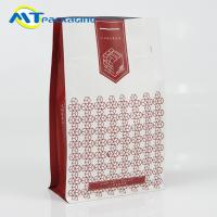 China Customized Size Coffee Packaging Bags 185 * 110 * 60 With SGS Certificate on sale