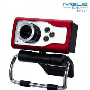 China IYIGLE Free PC Camera, Mini Webcam, Web Camera/Digital USB PC Camera with microphone wholesale