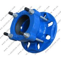 Buy cheap Universal Flange Adaptor from wholesalers