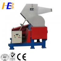 China High Efficiency low price pet bottle plastic crushing machine wholesale