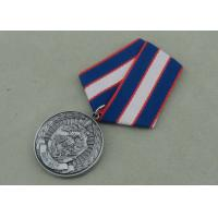 China Antique Silver Government Short Ribbon Medals , Awards Medallions With Brass Material wholesale