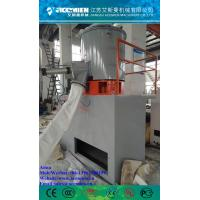 China High speed mixer for PVC powder /High speed PVC mixing machine / plastic powder mixing machine / plastic mixer / PVC mix wholesale