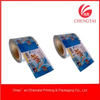 China Nontoxic Gravure Printing Automatic Rollstock Film For Candy Packaging wholesale